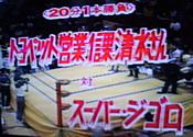 2007.09.26-3.jpg