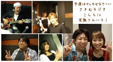 2007.09.28-11.jpg