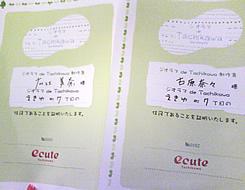 2007.10.05-5.jpg