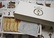 2007.10.06.jpg
