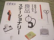 2007.10.11-1.jpg