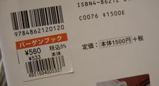 2007.10.11-2.jpg