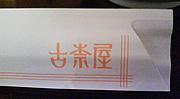 2007.10.15-1.jpg