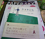 2007.11.16.jpg