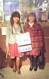 2008_0328-5.jpg