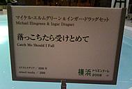 20080910-1.jpg