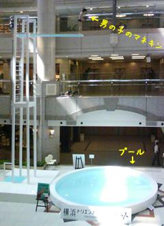 20080910-2.jpg