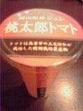 2010_0331.jpg