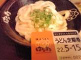 2010_0407.jpg