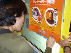 2010_0919~8.jpg