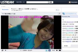 2010_1119-2.jpg