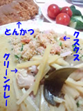 2010_0105-4.jpg