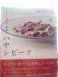 2011_0910-2.jpg