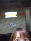 2011_1002-1.jpg