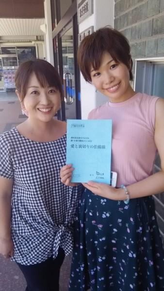 20171016totsugawa
